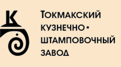 tokmak